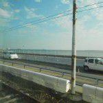 Via Liberta en train